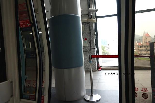 猫空 途中の駅でドアが開く