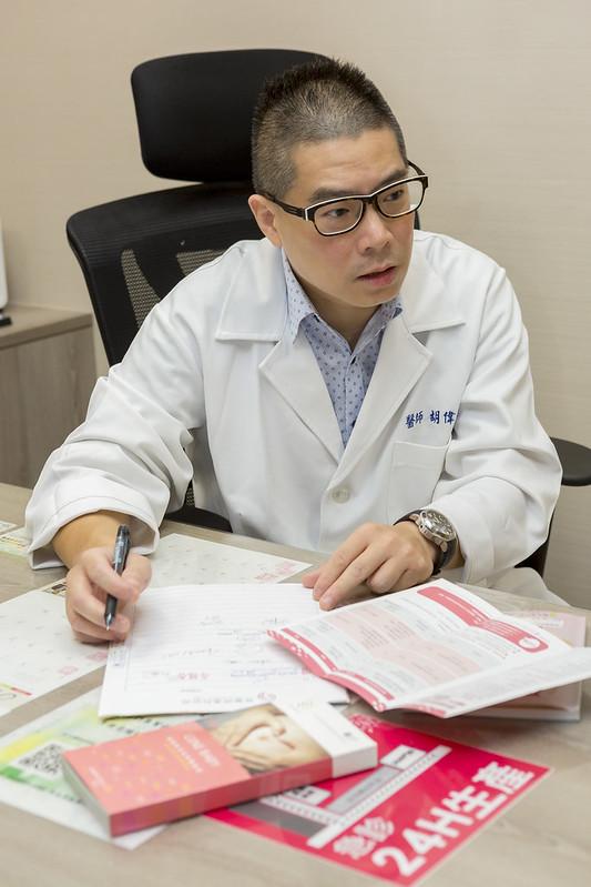 台灣基康非侵入基因檢測花小豚 (11)