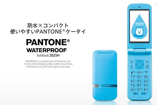 FireShot Capture 62 - PANTONEツョ WATERPROOF SoftBank 202SH_ - http___www.sharp.co.jp_products_sb202sh_-min