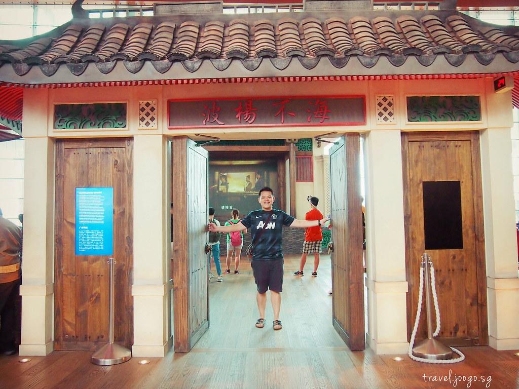 travel.joogo.sg - SEA Aquarium 5