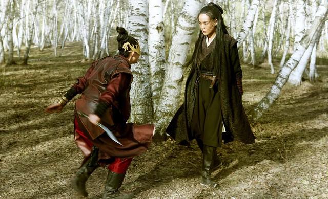 Shu Qi Nie Yinniang