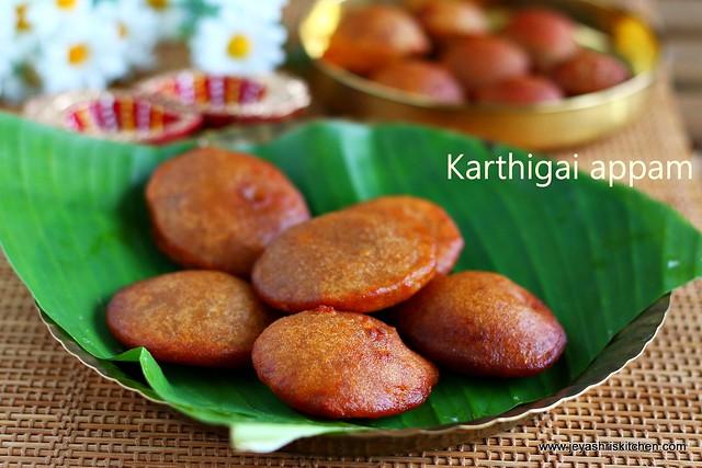 karthigai sweet appam