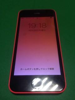 205_iPhone5Cのフロントパネルガラス割れ
