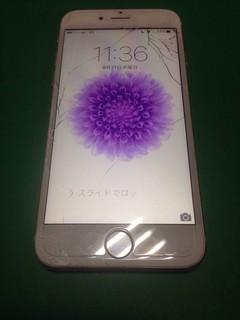 191_iPhone6のフロントパネルガラス割れ