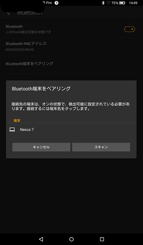 Screenshot_2015-10-14-14-49-43