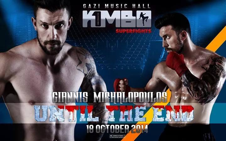 Kimbo Superfights - Giannis Michalopoulos - Theofanous Elite Team