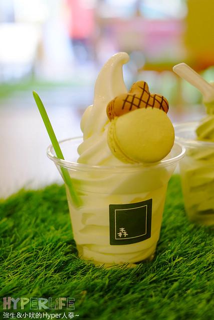 森淇淋 (2)