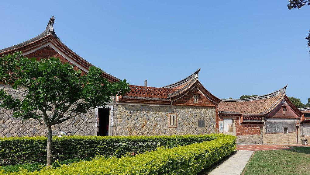 民俗文化村