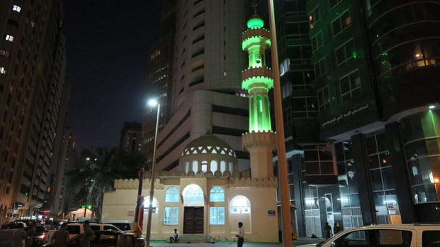 Masjid Mohammad Ahmed Yaroof outside abu dhabi
