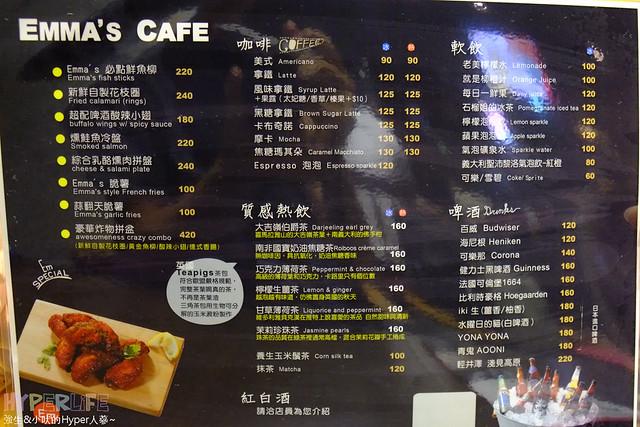 Emma's Cafe (20)