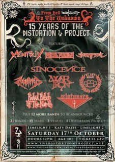 Distortion Project 15th anniversary poster
