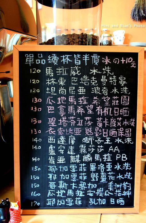 台中框旅咖啡03