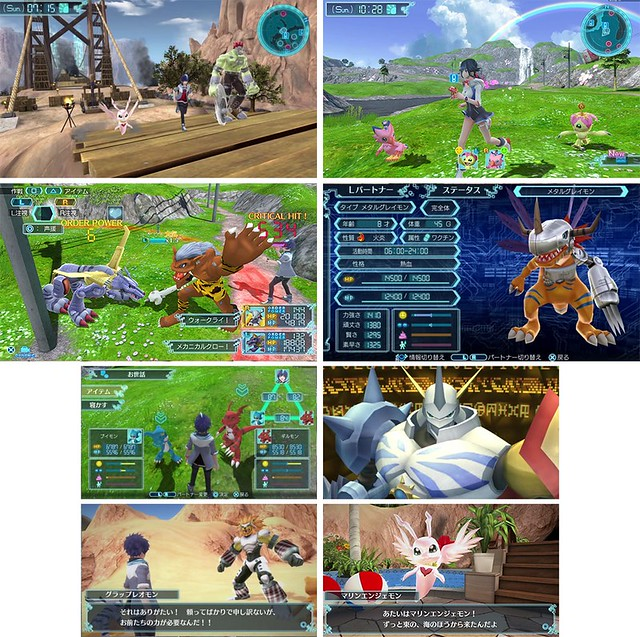 digimon-world-next-order-ss_161021
