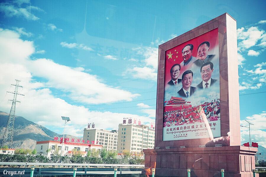 2015.11.18 | Tibet 西藏踢北去 | 都站到西藏腳下的成都了,到底去的成嗎? 07.jpg