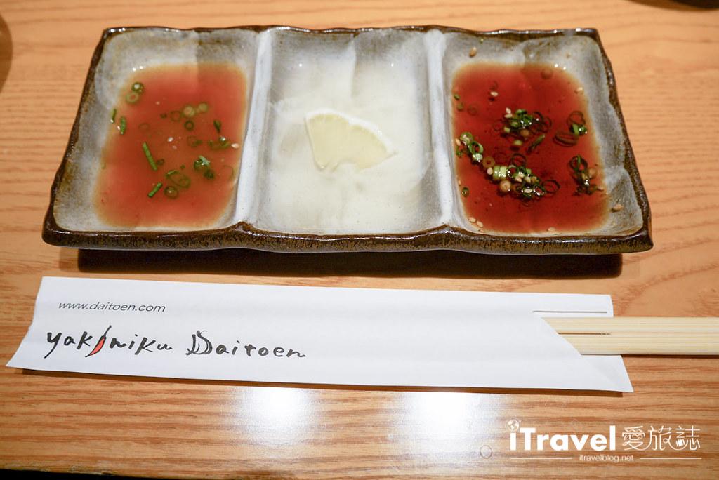 福冈美食餐厅 大东园烧肉冷面 (15)