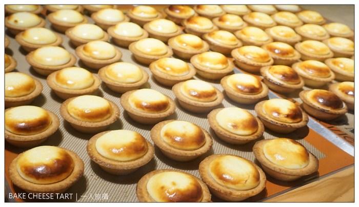 BAKE CHEESE TART 新光南西店 06