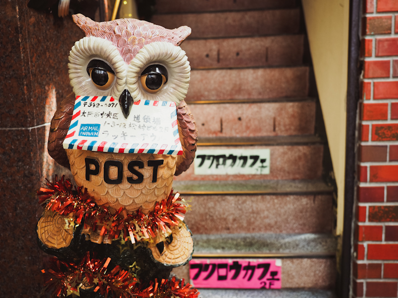 Lucky-Owl-Cafe-Osaka-4