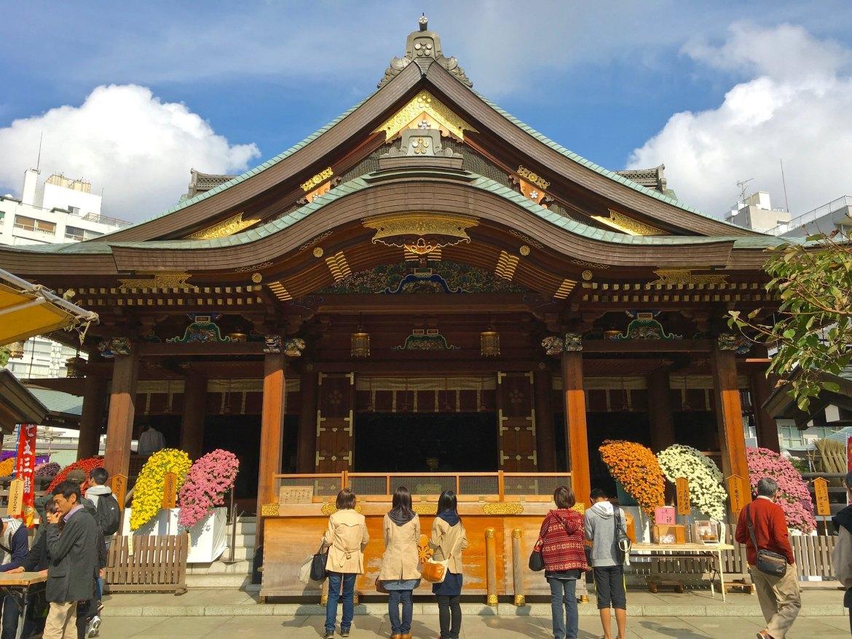 Kiku Matsuri at Yushima Shrine