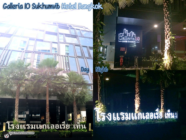Galleria 10 Sukhumvit Hotel Bangkok 2