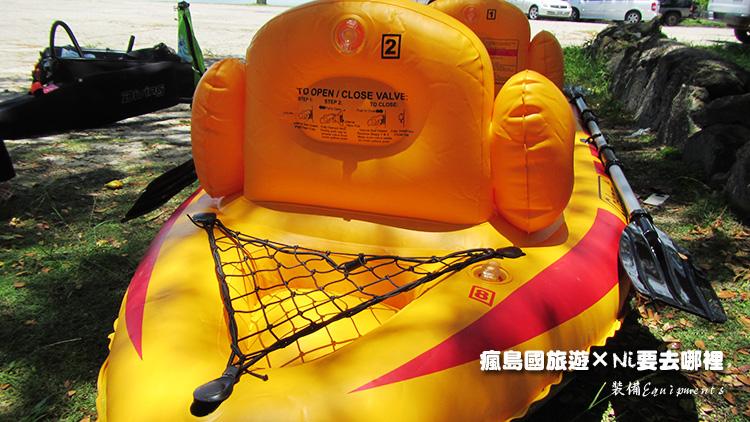 12充氣船