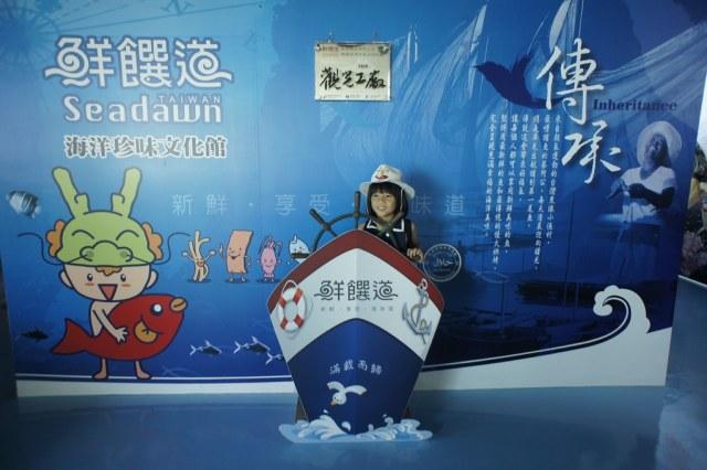 屏東縣林邊鄉鮮饌道食品文化館 (3)