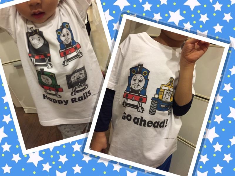 Thomas T-shirts