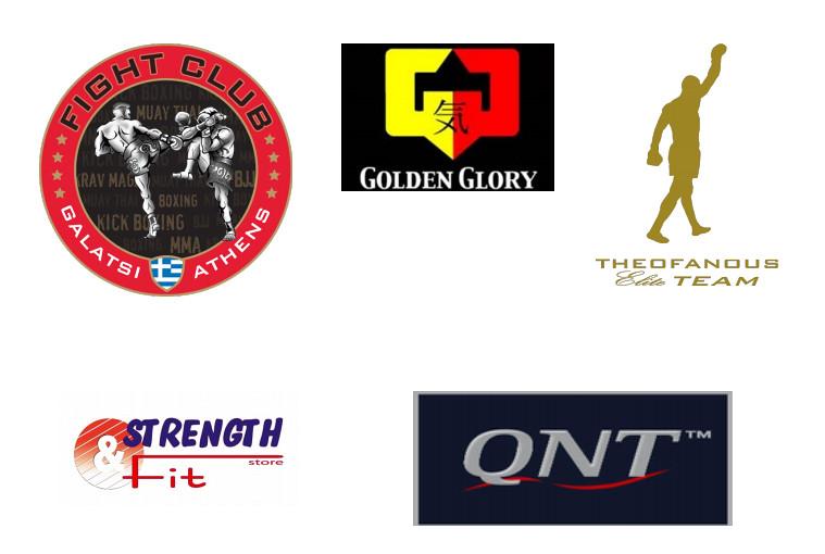 Για μία εβδομάδα στην Golden Glory μέλη της Theofanous Elite Team