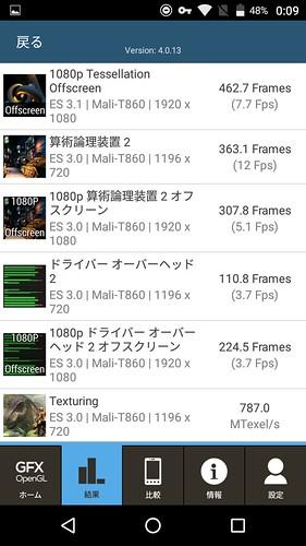 Screenshot_20161019-000913