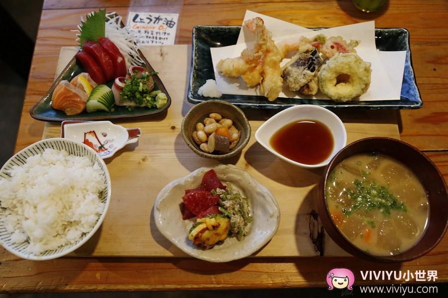de SU-SU-SOON,ごはん屋,沖繩,沖繩定食,沖繩料理 @VIVIYU小世界