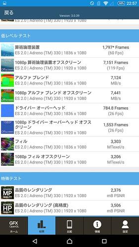 Screenshot_2015-10-05-22-57-29