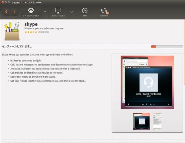 inst_skype