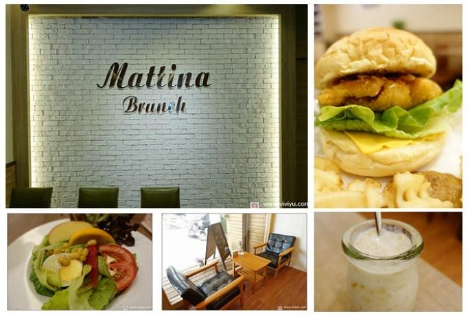 mattina_brunch,三民路,南門市場,早午餐,桃園,美食 @VIVIYU小世界