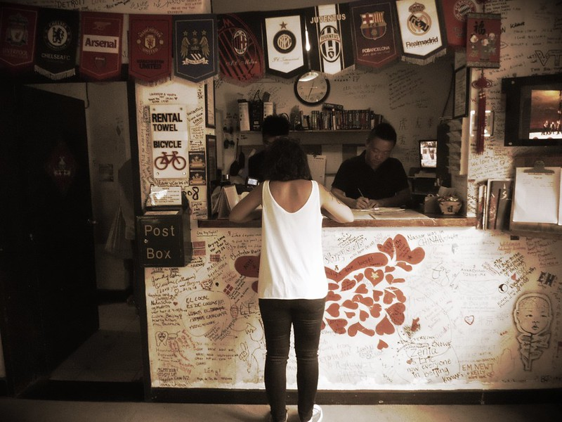 Beijing Downtown Backpackers Hostel checkout