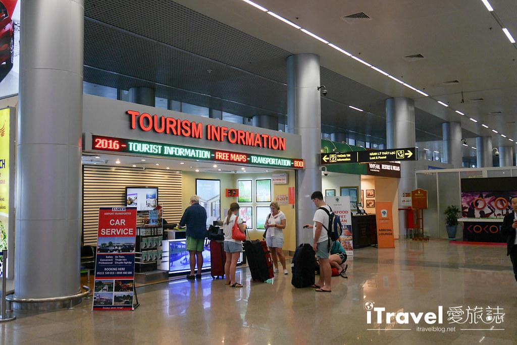 越南航空搭乘体验 Vietnam Airlines (49)