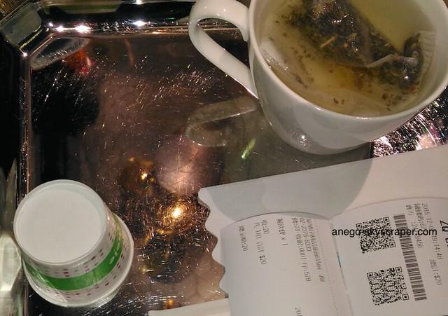Relax 3 お茶