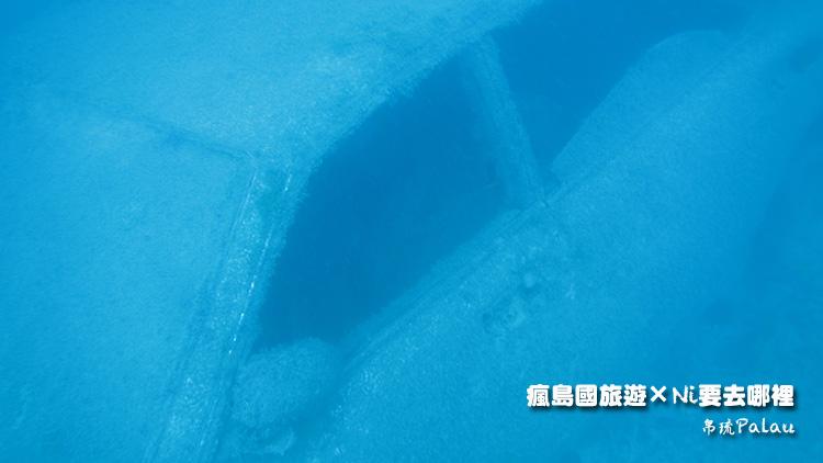 114A car under the sea