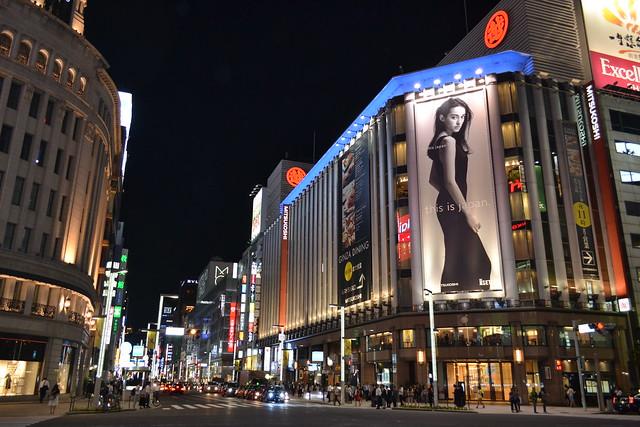 Ginza - Tokio