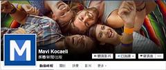 FB臉書最大的免費廣告2