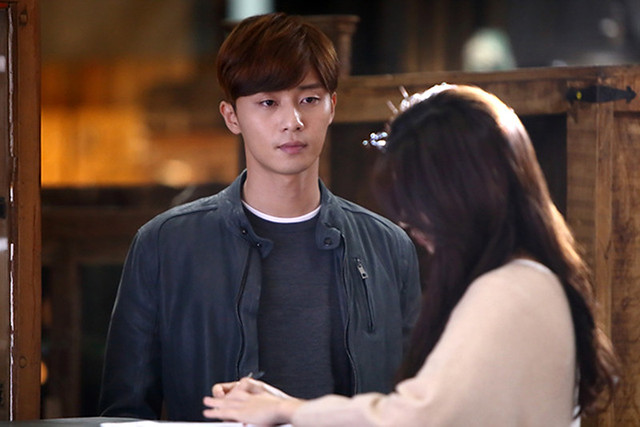 The Beauty Inside Park Seo Jun