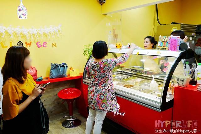 布達佩斯冰淇淋專賣店 (7)