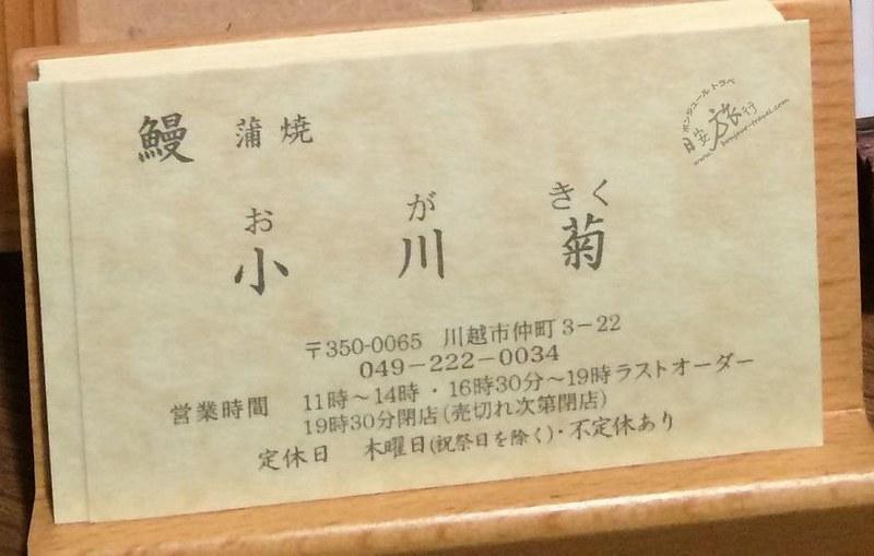IMG_7060-1