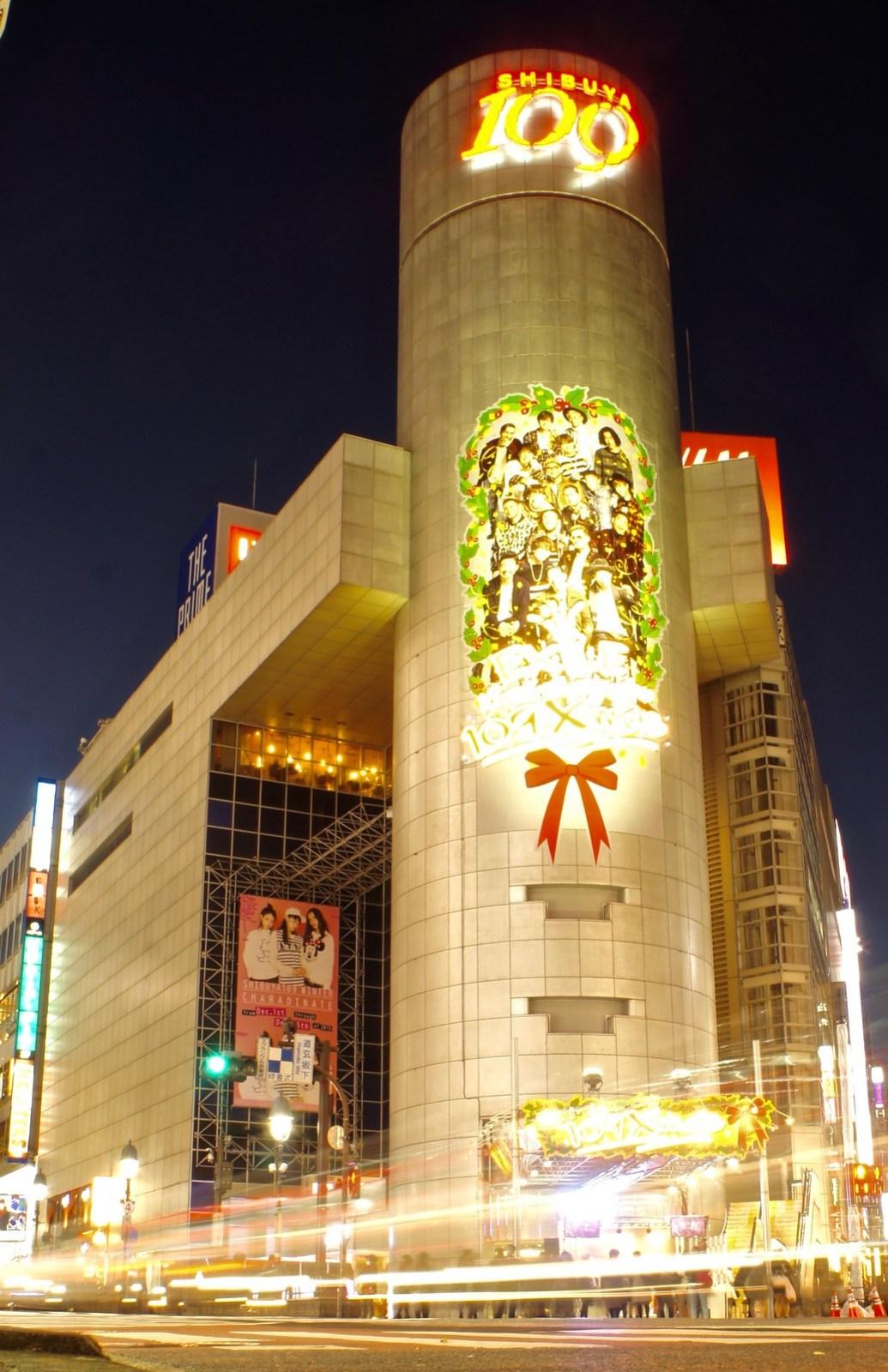 Shibuya 109 Christmas