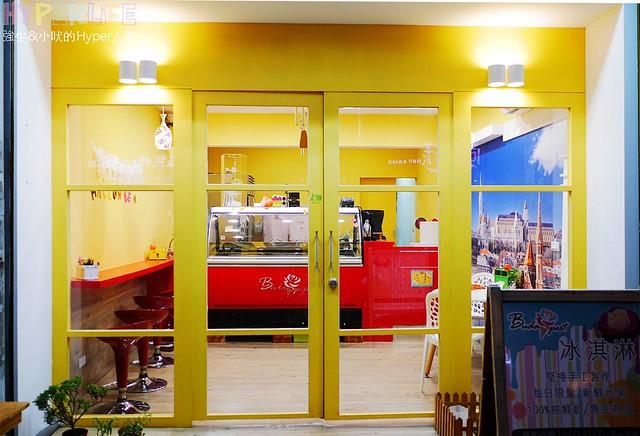 布達佩斯冰淇淋專賣店 (18)