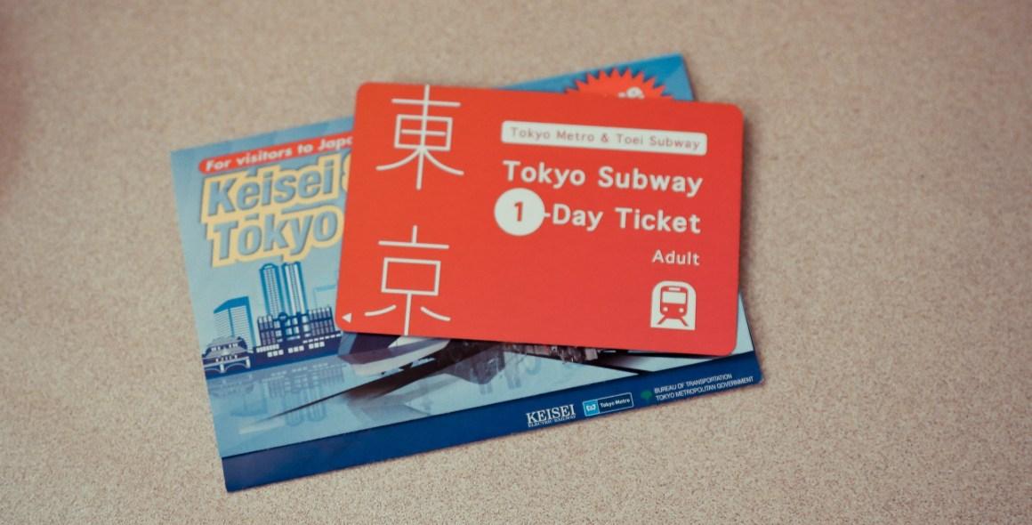 30種日本火車Pass 網上訂購鐵路通票 成田機場套票:東京Skyliner京成電鐵 + 東京地鐵乘車券