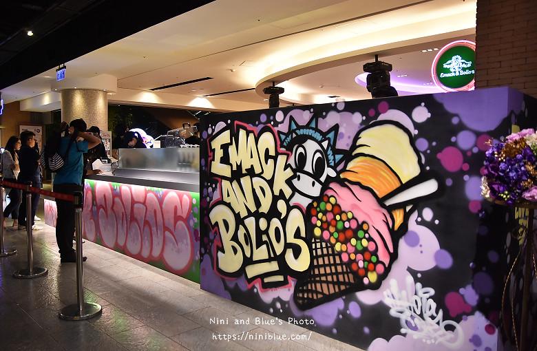 Emack & Bolio's台中大遠百冰淇淋06