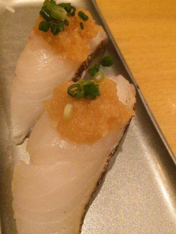 真鱈のポン酢