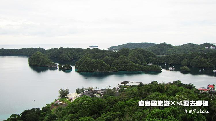 129帛琉秘密基地