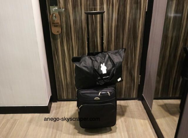 香港到着時の荷物