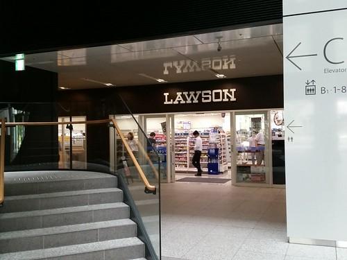 今日のポータル「Lawson ローソン 豊洲フロント」 #INGRESS