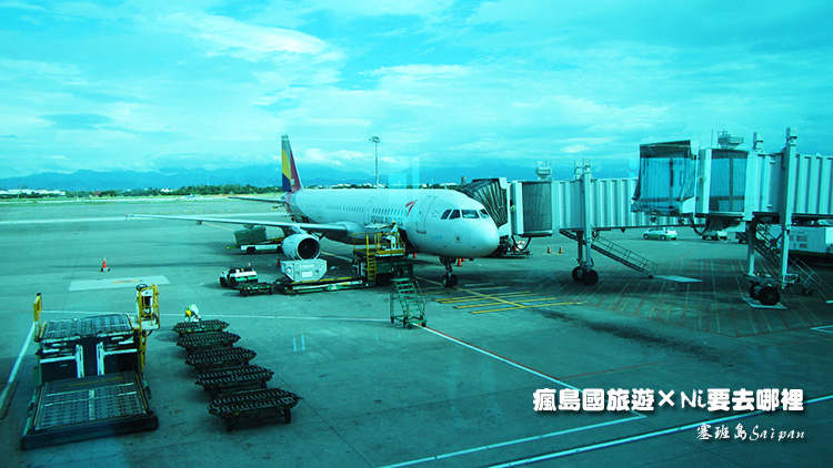 14韓亞航空